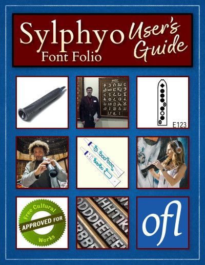 Sylphyo_UsersGuide_Cover_400_c10.jpg